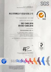 荣誉资质 体系证书